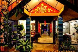 畫廊沙發酒店 Sofa Gallery Hotel