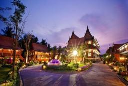 亞倫拉特度假村 Jaroenrat Resort