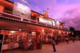 梅沙隆別墅酒店 Mae Salong Villa
