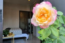 24平方米1臥室公寓 (邦亞伊) - 有1間私人浴室 Plum Mansion Central Westgate