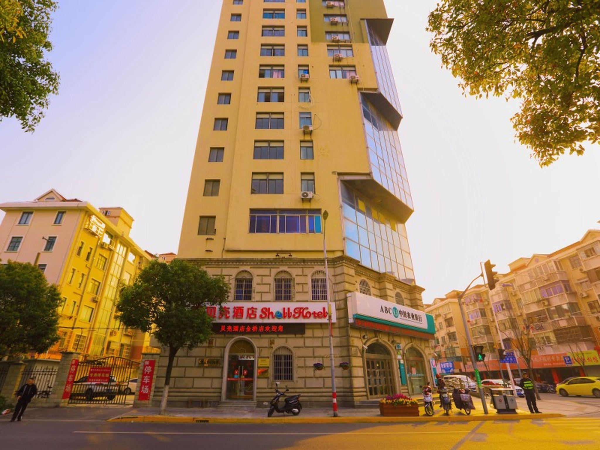 Shell Shanghai Pudong Jialin Road Hotel Shanghai China