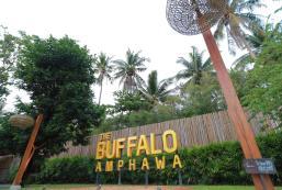 安帕瓦水牛酒店 The Buffalo Amphawa