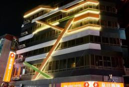 品川商旅 The Cole Hotel