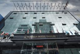 本暱客雅酒店 - 大林 Benikea Hotel Daelim