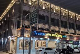 格蘭德韋薩努酒店 Grand Vissanu Hotel
