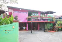 博安寄宿酒店 Baan Bua Homestay