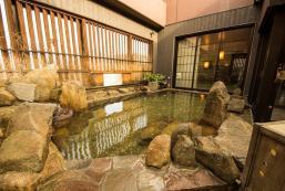 Dormy Inn酒店 - 姫路天然溫泉 Natural Hot Spring Dormy Inn Himeji