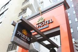 APA酒店 - 築地站南 APA Hotel Tsukiji Eki Minami