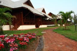 阿比拉達度假村 Apirata Resort
