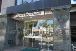 今治皇冠山酒店 Hotel Crown Hills Imabari