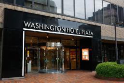 鹿兒島華盛頓廣場酒店 Kagoshima Washington Hotel Plaza