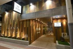 THE HOURS酒店 THE HOURS Hotel