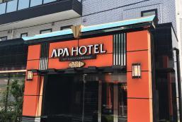 APA酒店 - TKP東京西葛西 APA Hotel TKP Tokyo Nishikasai