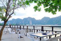 PP島舒適海濱度假村 Phi Phi Cozy Seafront Resort