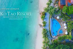 濤島度假村 Ko Tao Resort