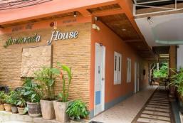 阿瑪拉達之家酒店 Amonrada House