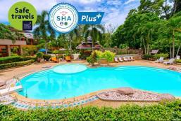 Diamond Cave Resort & Spa (SHA Plus+) Diamond Cave Resort & Spa (SHA Plus+)