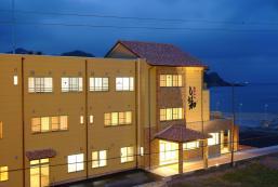 夕香樓昭和旅館 Yuukarou Showa