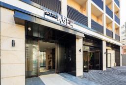 WBF酒店 - 難波元町 Hotel WBF Namba Motomachi