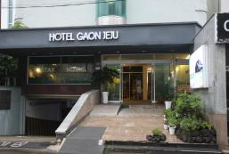 佳安J斯泰酒店 Hotel Gaon J Stay