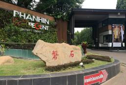 帕辛304 - R1酒店 Phanhin 304 (R1)