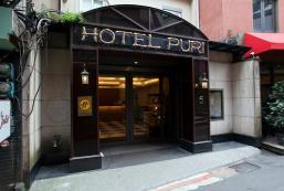 璞漣商旅西門町 Hotel Puri Ximen