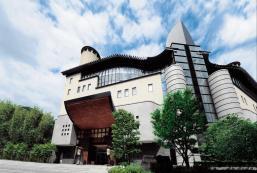 月光園鴻朧館 Gekkoen Kourokan Hotel
