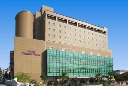 小倉宮皇冠大飯店 Hotel Crown Palais Kokura