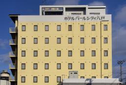 八戶珍珠城市飯店 Hotel Pearl City Hachinohe