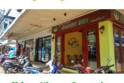 清孔綠色客棧 Chiangkhong Green Inn Resident