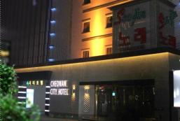 天安城市酒店 Cheonan City Hotel