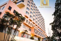 帕堯蓋特威酒店 Phayao Gateway Hotel