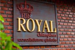 皇家清刊精品酒店 The Royal Chiangkhan Boutique Hotel