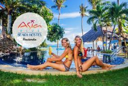 亞洲藍色海灘青年旅舍莊園 Asia Blue Beach Hostel Hacienda