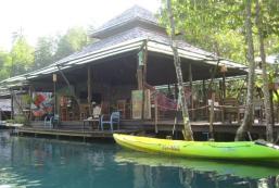 休憩精品旅舍沽島 For Rest Boutique House Koh Kood