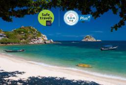Coral View Resort (SHA Plus+) Coral View Resort (SHA Plus+)
