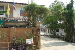 坤美角塔拉度假村 Khun Maekok Tara Resort