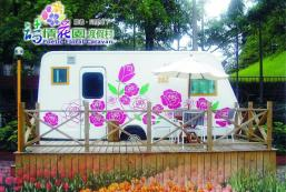 詩情花園渡假村 Poetry Floriculture RV Resort
