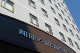 四日城市酒店別館 Yokkaichi City Hotel Annex
