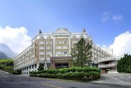 溪頭米堤大飯店 Le Midi Hotel