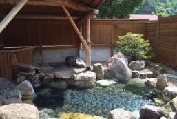 奧飛驒・寶山莊日式旅館 Ryokan Hozanso
