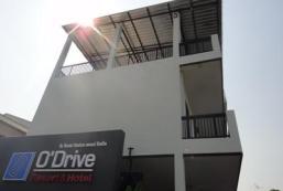 O' Drive 度假村酒店 O' Drive Resort & Hotel
