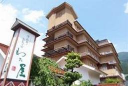 津和野溫泉宿Wata屋 Wataya Ryokan