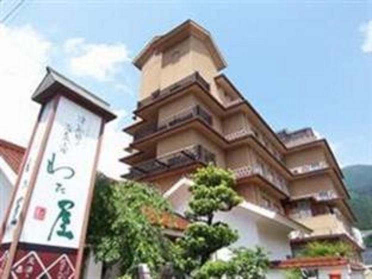 Wataya Ryokan