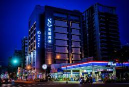 天藝商旅 Skyone Hotel