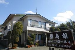 福島館旅館 Fukushimakan Ryokan