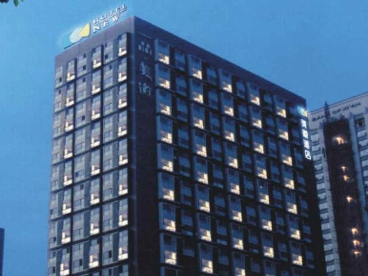 Vienna International Hotel Xian Gaoxin Keji Road Branch