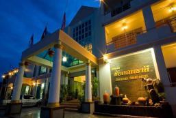 柴肯納塔尼酒店 Chaikanathani Hotel