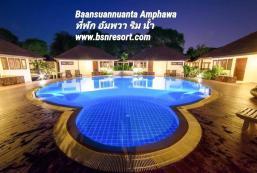 巴安蘇安巒塔酒店 Baan Suan Nuan Ta