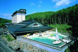 北湯澤森之空庭旅館 Kitayuzawa Mori no Soraniwa